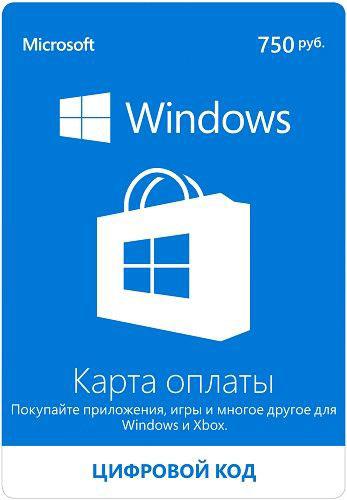 Windows: карта оплаты 750 рублей, Microsoft Corporation