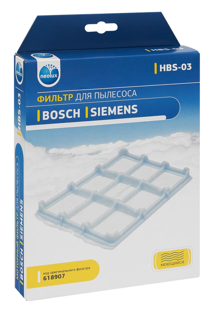 Neolux HBS-03 моторный фильтр для пылесоса Bosch аксессуары для пылесоса sanyo bsc 1250a 1200w