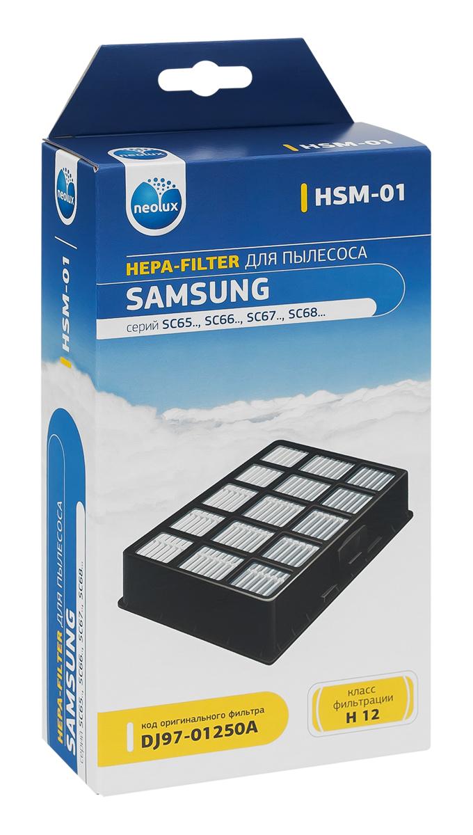 Neolux HSM-01 HEPA-фильтр для пылесоса Samsung аксессуары для пылесоса hepa h13