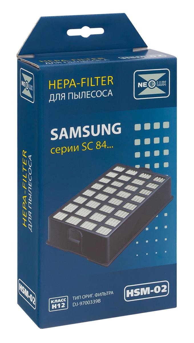 Neolux HSM-02 HEPA-фильтр для пылесоса Samsung цена