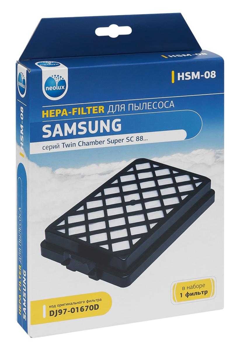 Neolux HSM-08 HEPA-фильтр для пылесоса Samsung аксессуары для пылесоса hepa h13