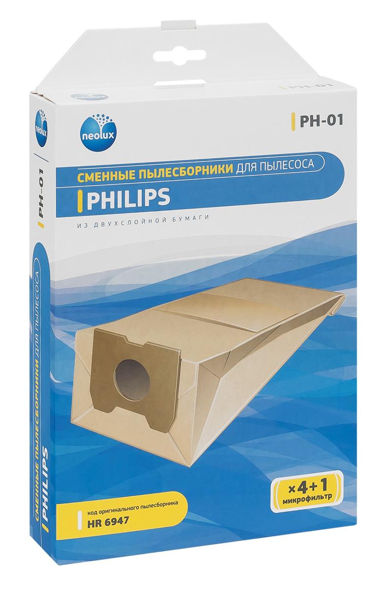 Neolux PH-01 бумажный пылесборник (4 шт) + микрофильтрPH-01Пылесборники Neolux PH-01 ( ориг. код Athena/HR 6947) предназначены для пылесосов Philips. Изготовлены из двухслойной фильтровальной бумаги. Обеспечивают идеальное качество уборки.В комплект входит универсальный фильтр защиты двигателя размером 125х195 мм.