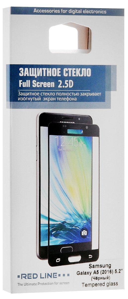 Red Line защитное стекло для Samsung Galaxy A5 (2016), Black защитное стекло для samsung galaxy a5 2016 inter step full screen cover samsung a5 black