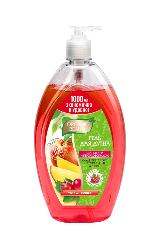 Organic Beauty Гель для душа Увлажняющий шиповник и персиковое масло, 1000 мл11126Шиповник богат витаминами и питательными микроэлементами. Он освежает Вашу кожу, восполняет ее энергетический баланс. Персиковое масло смягчает вашу кожу, повышает ее упругость и сохраняет естественный баланс увлажненности. Гель для душа наполняет кожу нежным ароматом цветов персикового дерева.НЕ СОДЕРЖИТ ПАРАБЕНЫ И SLS. Экономичная и очень удобная упаковка с дозатором – одного флакона хватает более чем на 100 применений!