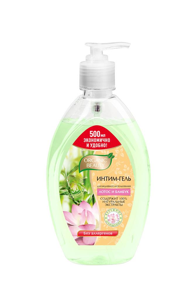 Organic Beauty Интим-гель Лотос и бамбук, 500 мл organic beauty