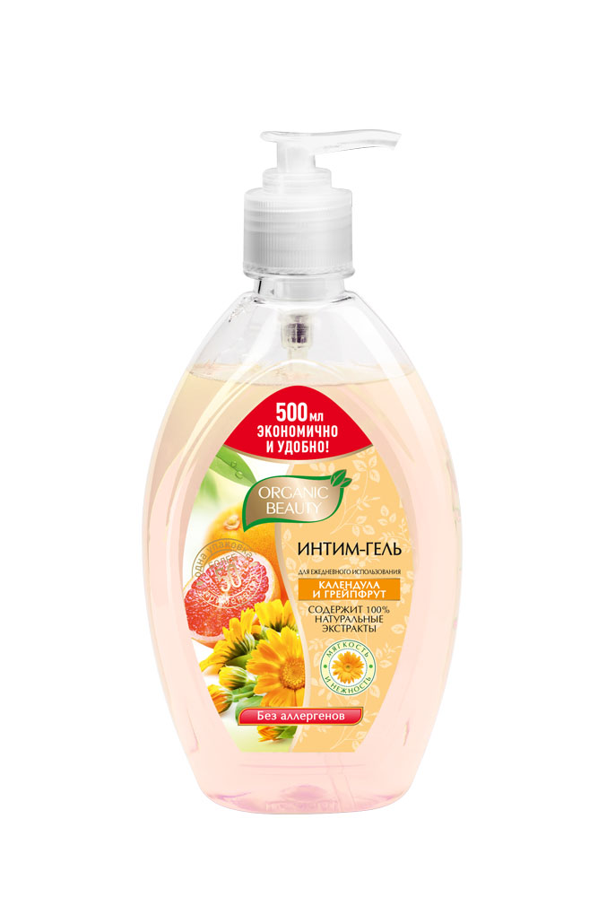 Organic Beauty Интим-гель Календула и грейпфрут, 500 мл organic beauty