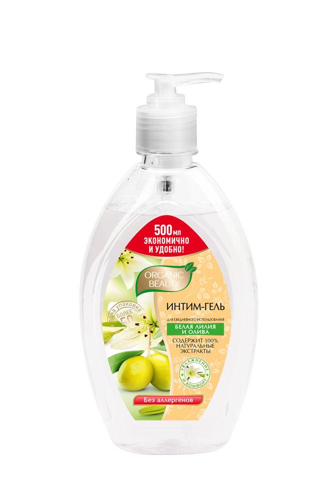 Organic Beauty Интим-гель Белая лилия и олива, 500 мл organic beauty
