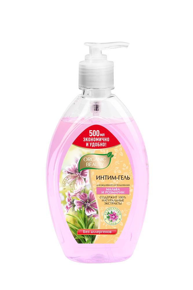 Organic Beauty Интим-гель Мальва и розмарин, 500 мл organic beauty
