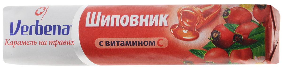 Verbena Шиповник карамель на травах, 32 гнво010Verbena Шиповник - карамель с начинкой из натуральных экстрактов лечебных растений. Продукт имеет повышенное содержание витамина С (200 мг на 100 г). Всего 6 леденцов Verbena обеспечит более половины суточной потребности в этом витамине.