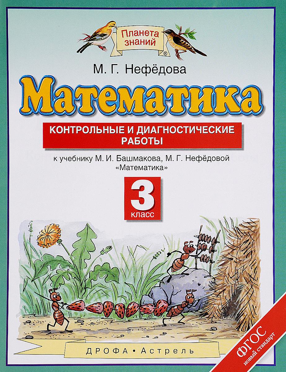 Тестовые Задания 6 Класс Русский язык