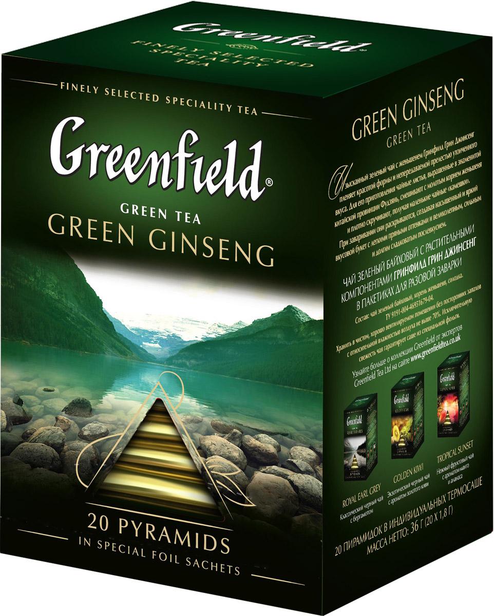 Greenfield Green Ginseng женьшеневый чай в пирамидках, 20 шт1156-08Greenfield Green Ginseng - изысканный чай оолонг с женьшенем, который пленяет красотой формы и непередаваемой прелестью утонченного вкуса. Для его приготовления чайные листья, выращенные в знаменитой китайской провинции Фудзянь, смешивают с молотым корнем женьшеня и плотно скручивают, получая маленькие чайные камешки. При заваривании они раскрываются, создавая насыщенный и яркий вкусовой букет с легкими пряными оттенками и великолепным, сильным и долгим сладковатым послевкусием.