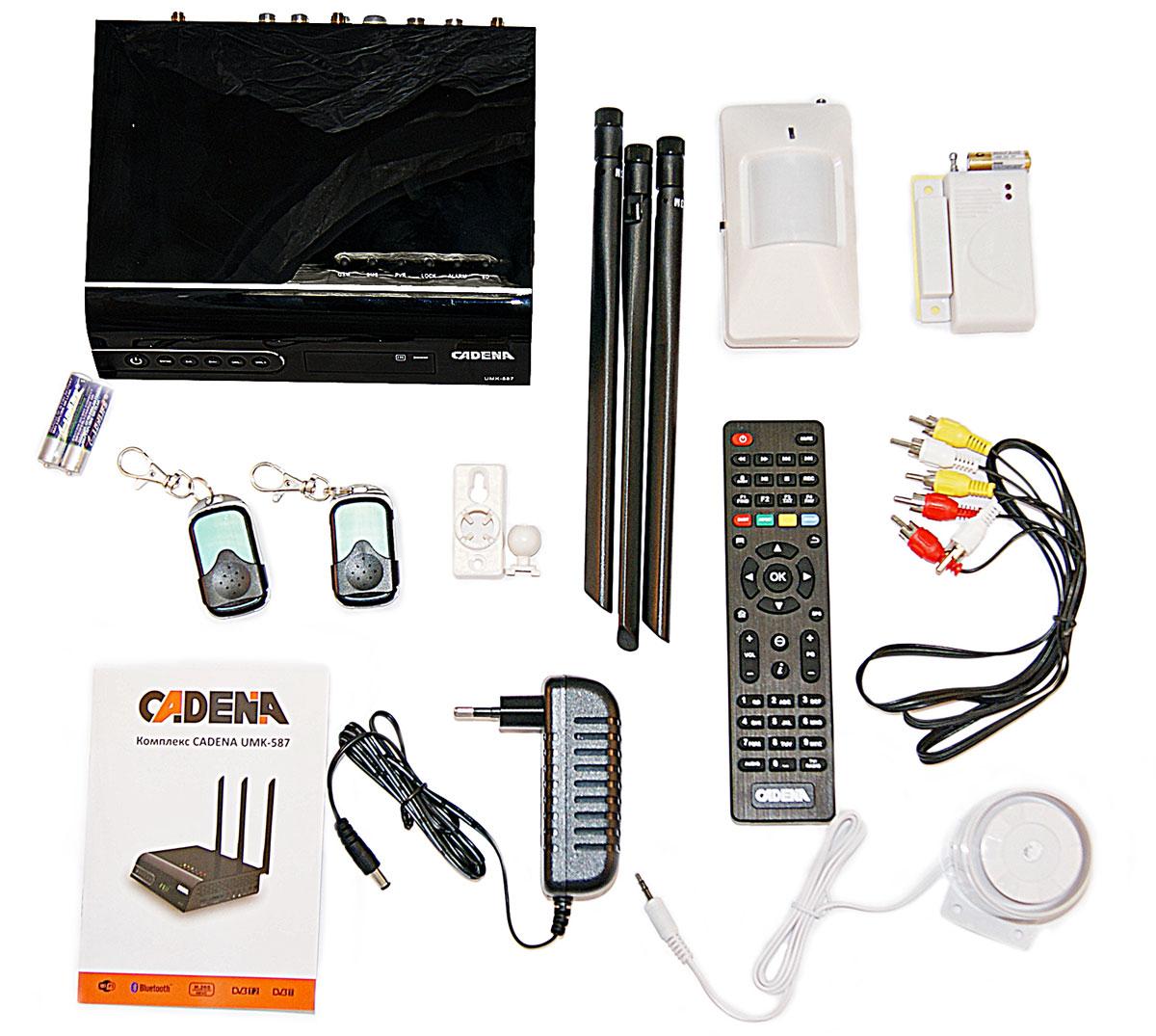 Cadena UMK-587 мультимедийный комплекс с набором датчиков - Охранное оборудование для дома и дачи