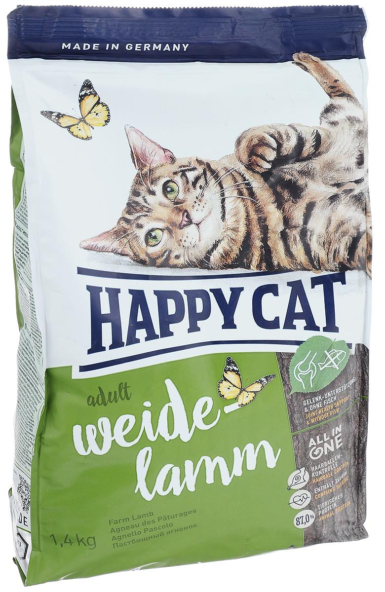 Корм сухой Happy Cat Weide-lamm для взрослых кошек с чувствительным пищеварением, с ягненком, 1,4 кг сухой корм cat chow для кошек с чувствительным пищеварением и чувствительной кожей 15кг