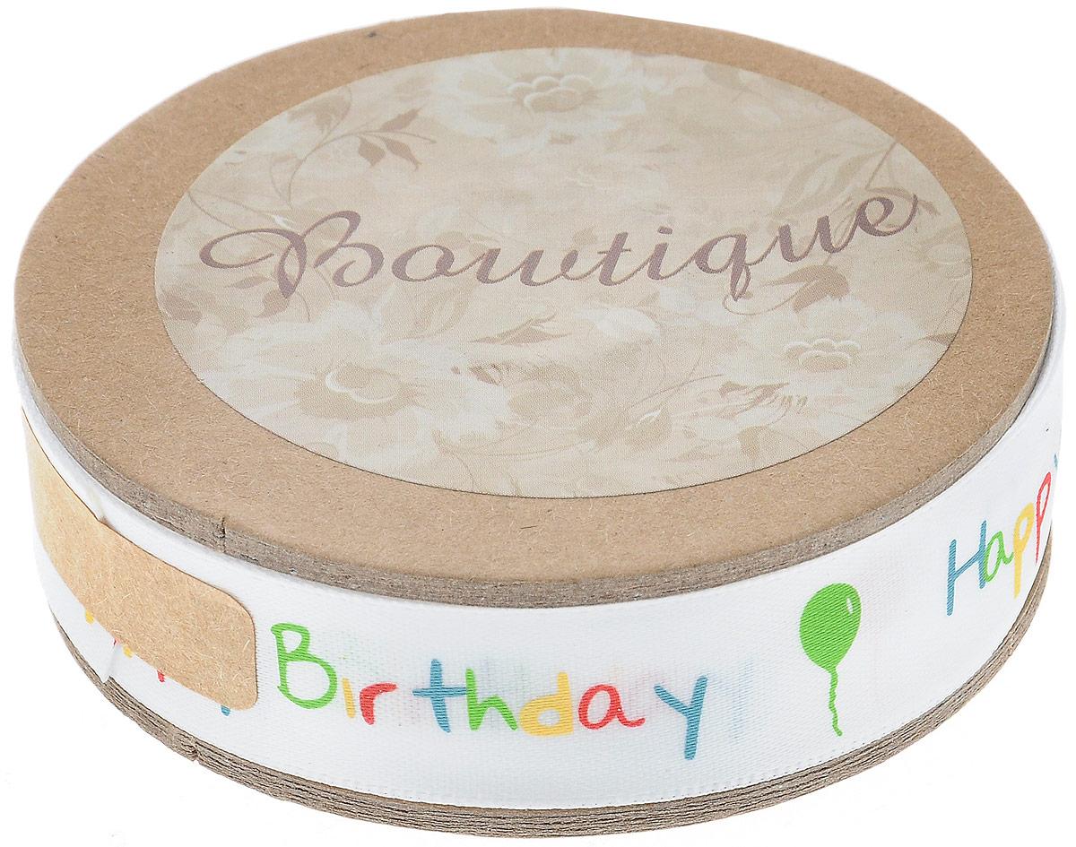 Лента атласная Hemline Happy Birthday, 1,5 х 500 смVR15.509Лента на картонной катушке Hemline Happy Birthday выполнена из полиэстера. Такая лента идеально подойдет для оформления различных творческих работ, может использоваться для скрапбукинга, создания аппликаций, декора коробок и открыток, часто ее применяют при пошиве одежды, сумок, аксессуаров. Лента наивысшего качества практична в использовании. Она станет незаменимым элементом в создании вашего рукотворного шедевра.