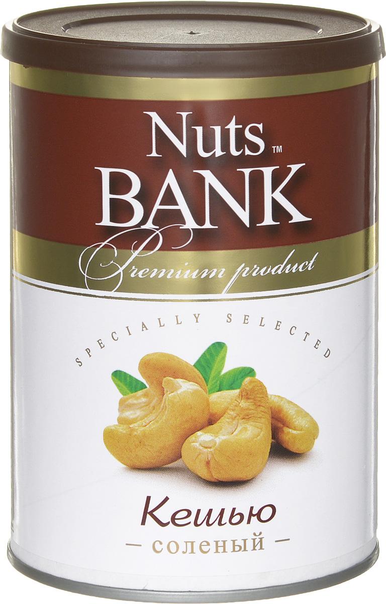 Nuts Bank Кешью обжаренный с солью, 200 гU920050Содержащиеся в кешью витамины и микроэлементы благотворно влияют на сосуды, улучшают работу мозга, помогают работе желудка и кишечника и повышают иммунитет. Морская соль с бета-каротином делает вкус этих снеков мягким и приятным.