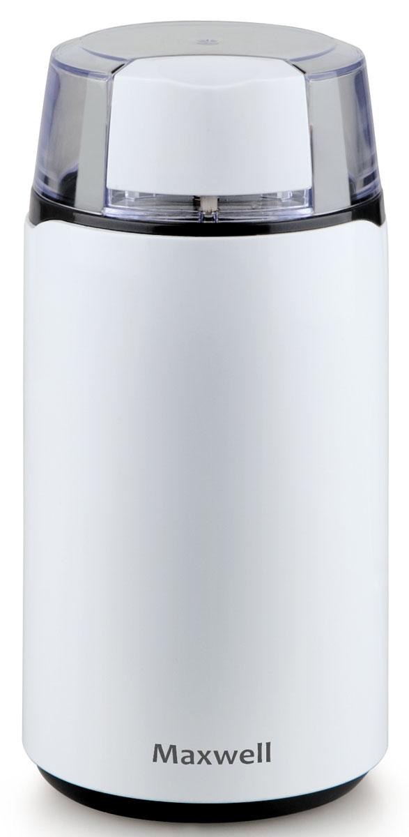 где купить Maxwell MW-1703(W) кофемолка по лучшей цене