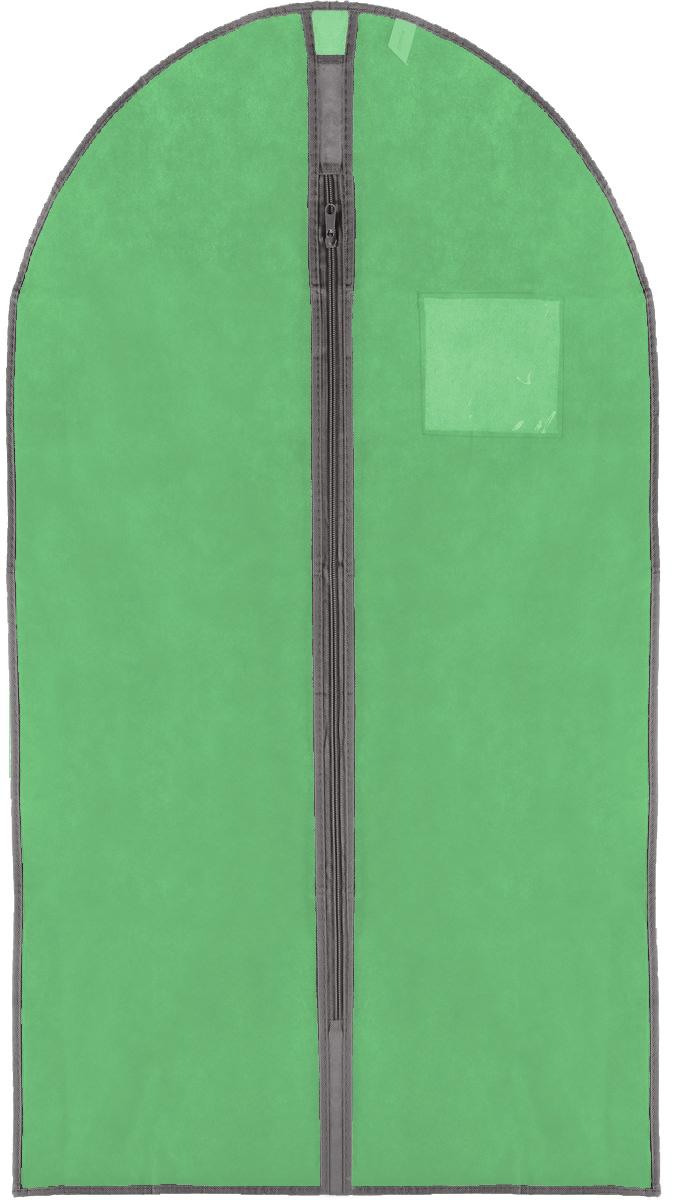 Чехол для одежды Хозяюшка Мила, тканевый, цвет: зеленый, 60 х 100 см47010Чехол для одежды Хозяюшка Мила изготовлен из вискозы и оснащен застежкой-молнией. Особое строение полотна создает естественную вентиляцию: материал дышит и позволяет воздуху свободно проникать внутрь чехла, не пропуская пыль. Прозрачное окошко позволяет увидеть, какие вещи находятся внутри.Чехол для одежды будет очень полезен при транспортировкевещей на близкие и дальние расстояния, при длительном хранении сезонной одежды, а также приежедневном хранении вещей из деликатных тканей. Чехол для одежды Хозяюшка Мила защитит ваши вещи от повреждений, пыли, моли, влаги и загрязнений.