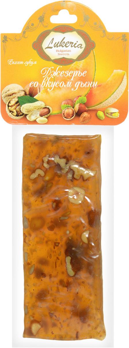 Lukeria Джезерье со вкусом дыни, 100 гR80553Джезерье - энергетически ценный продукт, обладающий помимо лечебных свойств также свойствами афродизиака. Джезерье содержит минералы, витамины А1, В1, В2, Е. И совсем не содержит холестерин (0%).Многие медики Турции отмечают, что польза джезерье заключается в благоприятном воздействии на зрение и сердце. Джезерье, являясь также очень питательным продуктом, несмотря на это относится к разряду диабетических. А наличие витаминов в его составе делает лакомство энергетически ценным и полезным.
