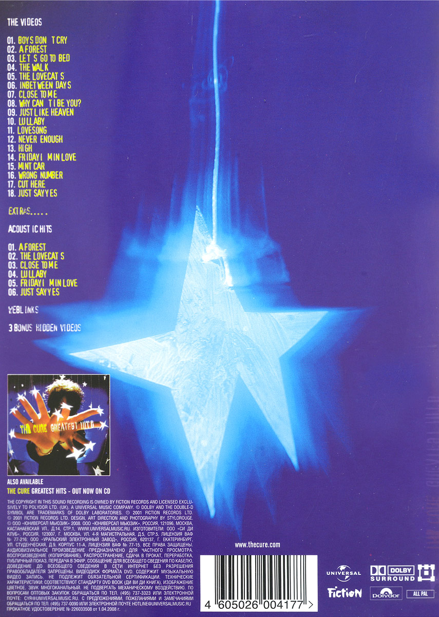 The Cure.  Greatest Hits Амальгама