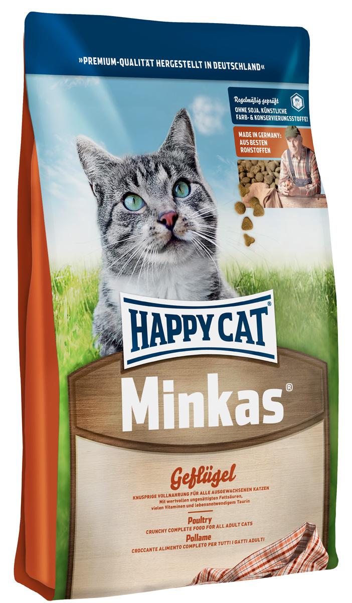 Корм сухой Happy Cat Minkas для взрослых кошек, с птицей, 10 кг70044Корм для кошек Happy Cat Minkas - это полноценный базовый корм для взрослых кошек. Благодаря ценным белкам из мяса птицы, отсутствию сои и высококачественным хрустящим злаковым составляющим, этот продукт нравится кошкам и легко усваивается. Корм не содержит вредных веществ. Порадуйте своего питомца качественной и питательной пищей.Состав: птица (29%), пшеничная мука, пшеница, кукуруза, птичий жир (5%), картофельный белок, рыба, свекловичный жом (без сахара), масло из семян подсолнечника, яблочная пульпа Аналитические составляющие: сырой протеин 30,0 %, сырой жир 12,0 %, сырая клетчатка 2,5 %, сырая зола 6,5 %, кальций 1,2 %, фосфор 0,9 %, натрий 0,35 %, омега-6 жирные кислоты 2,5 %, омега-3 жирные кислоты 0.35%Добавки: Витамин А 15000 МЕ, витамин D3 1250 МЕ, витамин Е 75 мг, таурин 1000 мг Товар сертифицирован.
