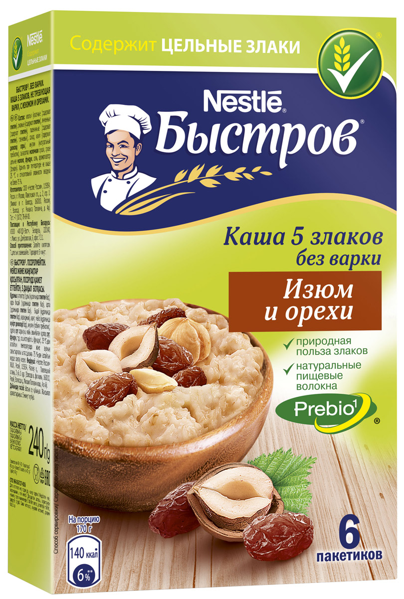Быстров Prebio С изюмом и орехами каша 5 злаков, 6 х 40 г12227686Хлопья в кашах Быстров - это высококачественные хлопья из цельных злаков. Они сохраняют всю природную пользу - ценные пищевые волокна (клетчатку), витамины и минеральные вещества. Каша Быстров содержит 100% натуральные цельные отборные злаки и натуральный пребиотик, улучшающий пищеварение.Короб содержит 6 пакетов. Один пакет рассчитан на 1 порцию (130 мл воды). Вес 240 г.Уважаемые клиенты! Обращаем ваше внимание, что полный перечень состава продукта представлен на дополнительном изображении.