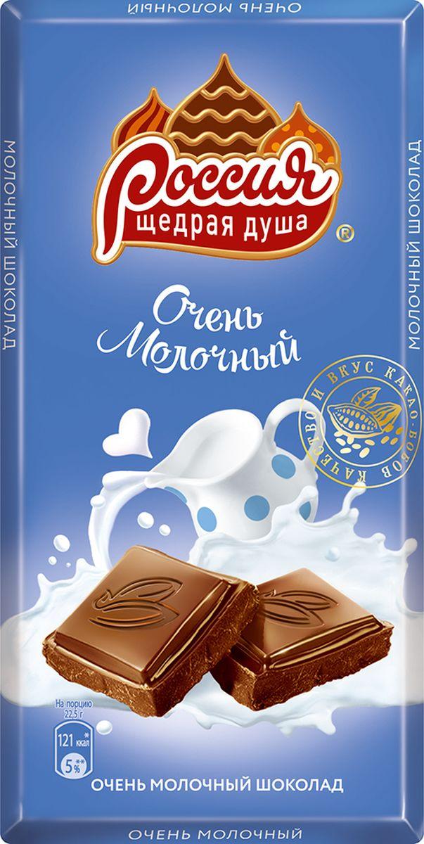 Россия-Щедрая душа! молочный шоколад, 90 г12281549Россия - Щедрая душа! Очень молочный шоколад.Шоколад Россия - Щедрая душа! представлен богатым выбором вкусов, щедро наполнен ингредиентами. Высокое качество и прекрасный вкус являются ключевыми составляющими этого шоколада.Молочный шоколад с большим содержанием молока, тающий и легкий.Уважаемые клиенты! Обращаем ваше внимание, что полный перечень состава продукта представлен на дополнительном изображении.
