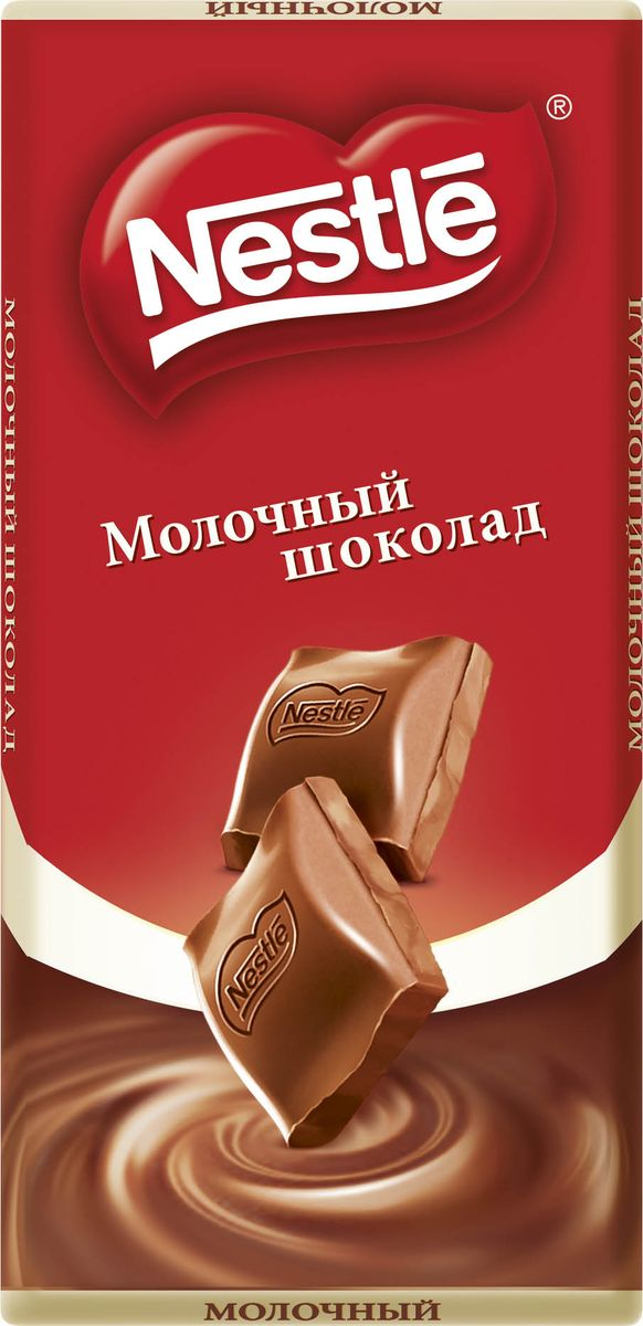 Nestle молочный шоколад, 90 г сумка printio sleepy girl in blue