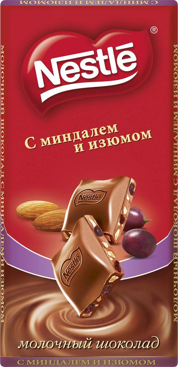 Nestle молочный шоколад с миндалем и изюмом, 100 г волшебница золотой орех шоколад темный с миндалем 190 г