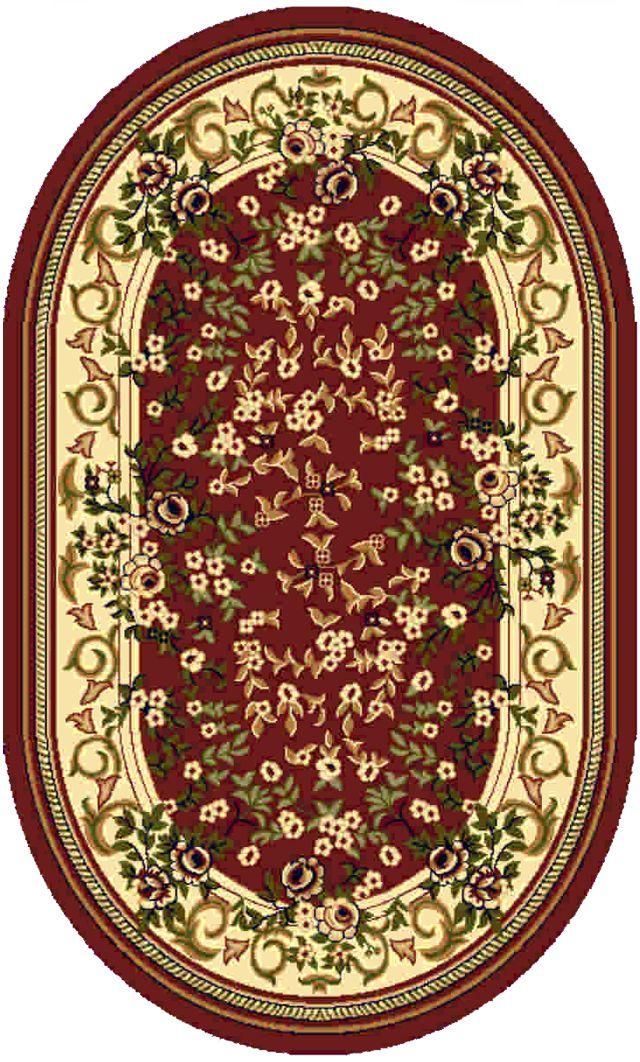 Ковер Kamalak tekstil, овальный, цвет: кремовый, 60 x 110 см. УК-0136УК-0136Ковры-паласы выполнены из полипропилена. Ковры обладают хорошими показателями теплостойкости и шумоизоляции. Являются гиппоалергенными. За счет невысокого ворса ковры легко чистить. Вам придется по душе широкая гамма цветов и возможность гармонично оформить интерьер. Практичный и устойчивый к износу ворс - от постоянного хождения не истирается, не накапливает статическое электричество. Структура волокна в полипропиленовых моделях гладкая, поэтому грязь не может выесться, на ворсе она скапливается с трудом. Полипропилен не впитывает влагу, отталкивает водянистые пятна. Уход: Самый простой способ избавить изделие от грязи – пропылесосить его с обеих сторон (лицевой и изнаночной). Влажная уборка с применением шампуней и моющих средств не противопоказана. Если шерсти и шёлку универсальные чистящие составы не подходят, то для синтетики они придутся в самый раз. Хранить их нужно рулоном, не складывая «салфеткой». При надлежащем уходе синтетический ковёр прослужит долго, не утратив ни яркости узора, ни блеска ворса, ни его упругости.