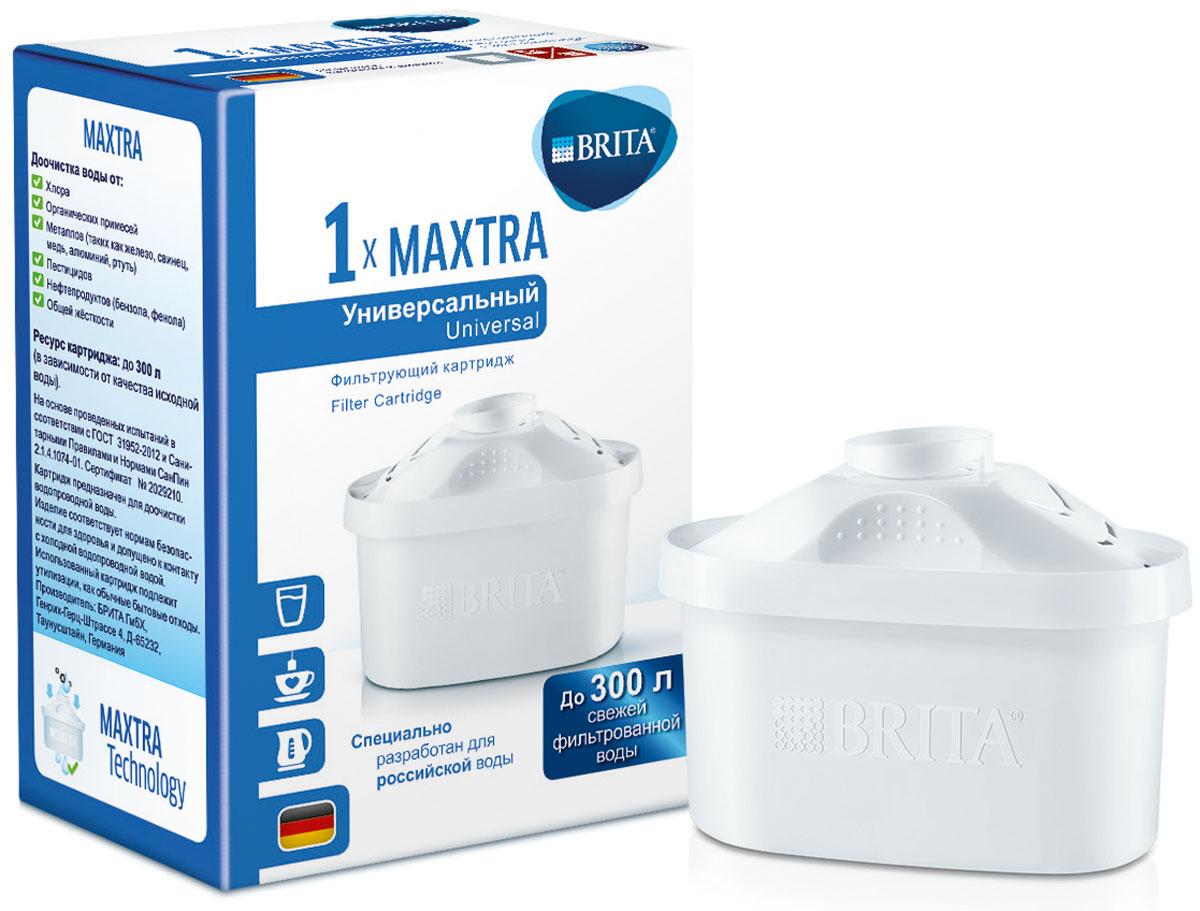 Картридж фильтрующий Brita Maxtra. УниверсальныйКартридж Макстра УниверсальныйУпаковка 1Одиночный фильтрующий картридж Brita Maxtra Technology обеспечит вас более чистой, прозрачной и вкусной водой из фильтра Brita. Технология Maxtra, включающая в себя натуральный MicroporeFilter и мощный ProtectFilter, уменьшает в воде содержание хлора и солей, жесткость для натурального вкуса и удаляет такие металлы, как свинец и медь. Уникальная система FlowControl обеспечивает оптимизацию времени фильтрации и наилучшее качество очистки воды. В результате получается более чистая, прозрачная вода, прекрасно подходящая для приготовления горячих и холодных напитков, а также вкусной еды и способствующая меньшему образованию накипи внутри бытовых приборов.Картридж предназначен для доочистки водопроводной воды.