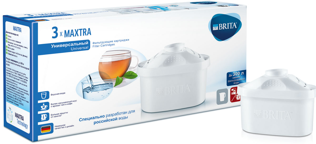 Картридж фильтрующий Brita  Maxtra. Универсальный , 3 шт - Фильтры для воды