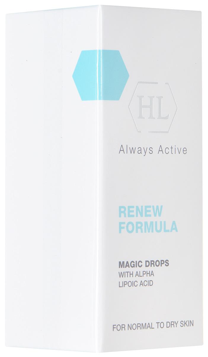 Holy Land Магические капли Renew Formula Magic Drops 20 мл118099Масляный концентрат, содержит максимальную концентрацию всех активных ингредиентов серии, быстро и легко впитывается в кожу, служит проводником для других препаратов серии. Действие:Смягчение, питание и регенерация кожи. Повышение эластичности и упругости кожи. Профилактика старения. Активные компоненты: Ретинил пальмитат (витамин А), вытяжка облепихи, ретинол, альфа-липоевая кислота, экстракт зеленого чая, масло зародышей пшеницы, сквален, токоферол, токоферил ацетат (витамин Е), гуазулен.