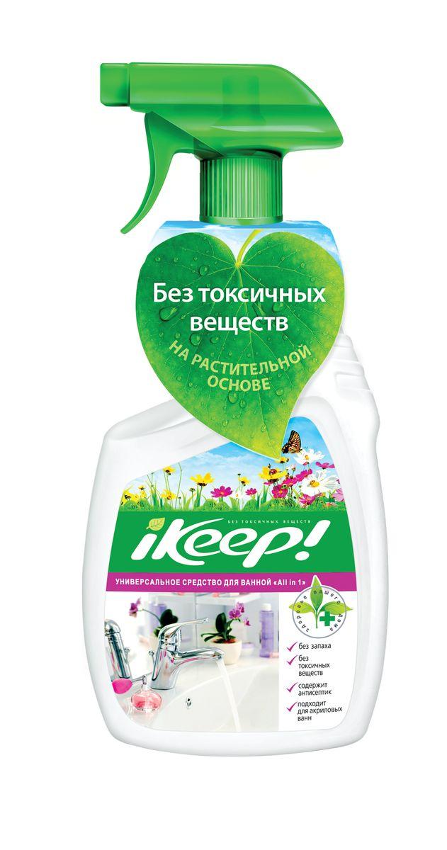 Средство для ванной Ikeep All in one, универсальное, 750 млБТ002Средство для ванной Ikeep All In One - незаменимый помощник в работе по дому. Без токсичных веществ, не содержит: гипохлорит натрия, а-пав, хлор, фосфатов, красителей. БЕЗ запаха, не содержит ароматизаторов. Содержит антисептик с высокими дезинфекционными свойствами: дезинфицирует, убивает вирусы гриппа. Эффективно удаляет: плесень, грязь, жир, известковый и мыльный налет, ржавчину и другие загрязнения. Универсальное средство: подходит для раковины, ванной, унитаза, душевой кабины, хромированных поверхностей, кафеля, пластика. Не портит покрытия, не вызывает коррозию металла и защищает от грибов и вирусов благодаря образованию тончайшей пленки на поверхности предметов. Не повреждает эмаль сантехники.Состав: менее 5% полигексаметиленгуанидина гидрохлорид, алкилдиметилбензиламмония хлорид, более 30% очищенная вода.Товар сертифицирован.