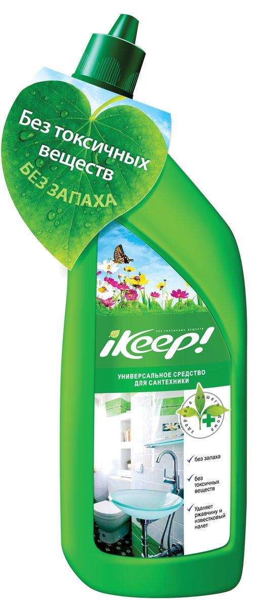 """Средство для сантехники """"Ikeep"""" - универсальный чистящий крем, который идеально подходит для регулярной уборки и придания блеска раковине, ванне, унитазу, душевой кабине, хромированным и эмалированным поверхностям, нержавеющей стали, кафелю, пластику, столешницам. Содержит мраморную тонкодисперсную пудру – эффективный нежный абразив, не травмирующий поверхность. Консистенция крема равномерно распределяется по поверхности.   Без токсинов и запаха. Не содержит гипохлорит натрия, А-ПАВ, хлор, фосфаты.   Состав: неионогенные ПАВ, хлорид натрия, лимонная кислота, вода.  Товар сертифицирован.      Как выбрать качественную бытовую химию, безопасную для природы и людей. Статья OZON Гид"""