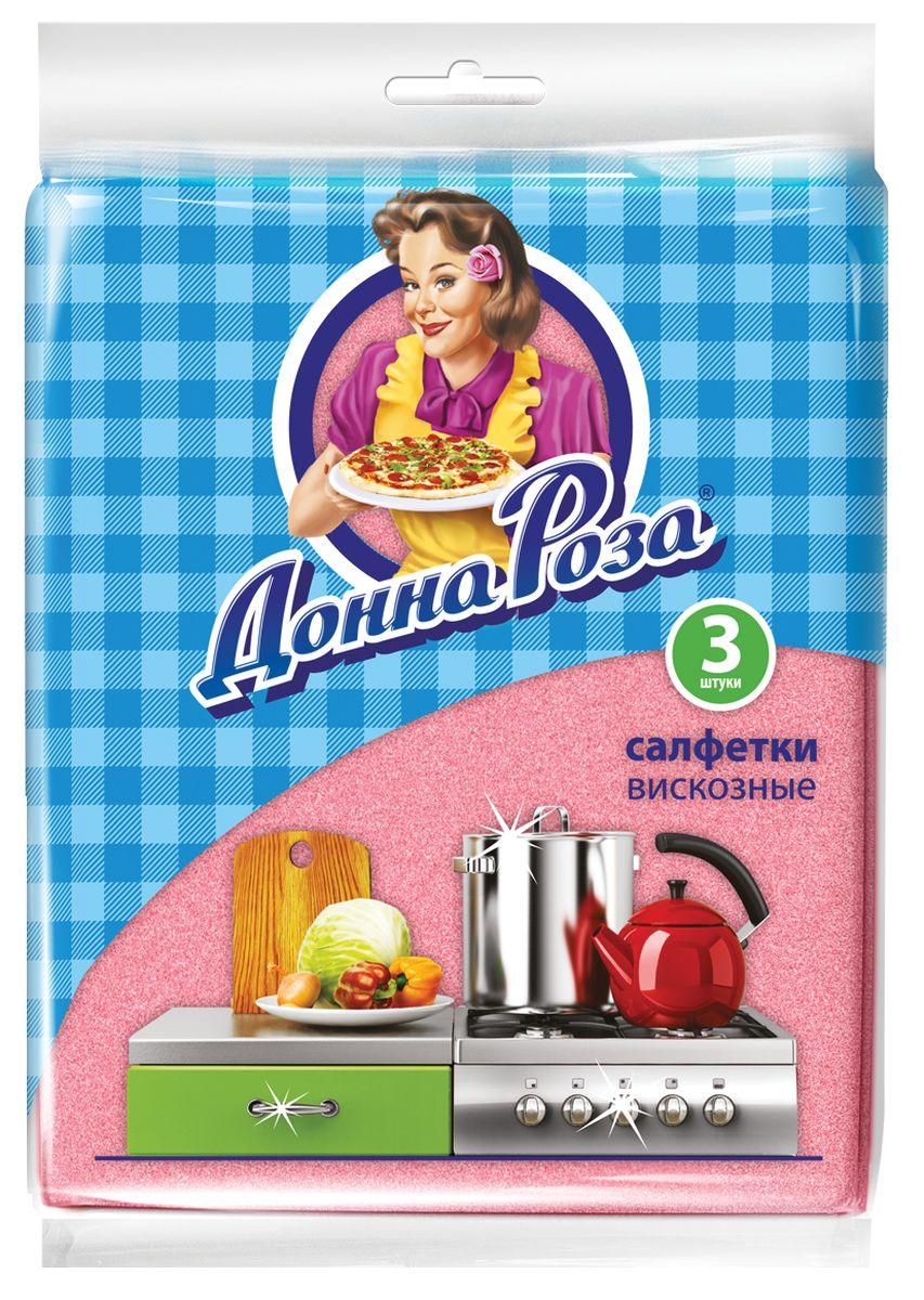 Салфетка для уборки Донна Роза, вискозная, цвет: розовый, 3 шт