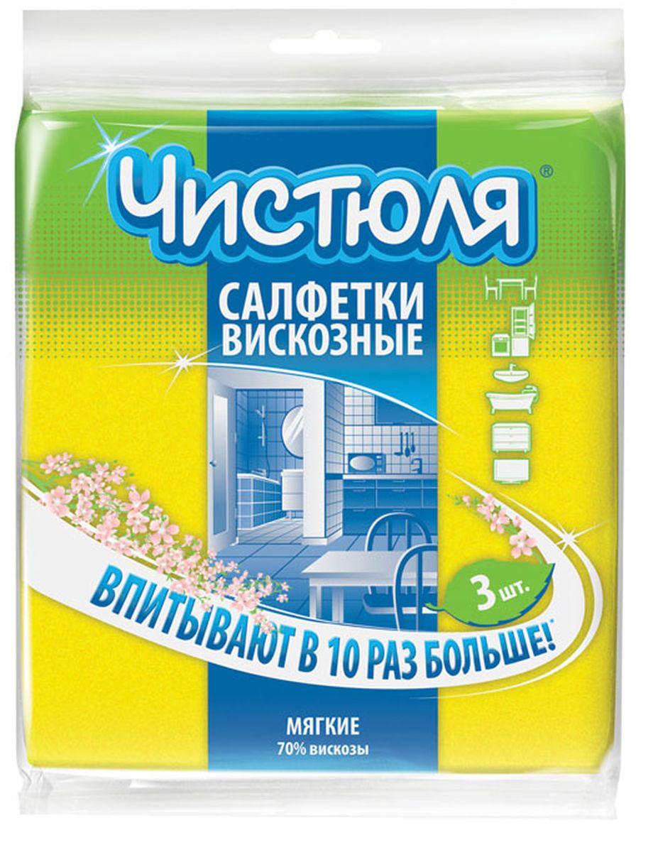 Салфетка для уборки Чистюля, 34 х 39 см, 3 штС2301Салфетка для уборки Чистюля выполнена из вискозы. Такая салфетка может использоваться как для сухой, так и для влажной уборки. Деликатно очищает любые поверхности, не оставляя следов и разводов.