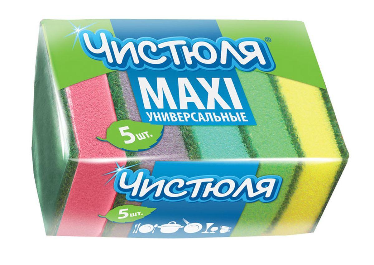Губка для мытья посуды Чистюля Maxi, с абразивным слоем, 64 х 96 х 27 мм, 5 штП0302Губка для мытья посуды Чистюля Maxi имеет удобный размер, качественный жесткий абразив. Губка сохраняет хорошую форму в течение всего срока службы.