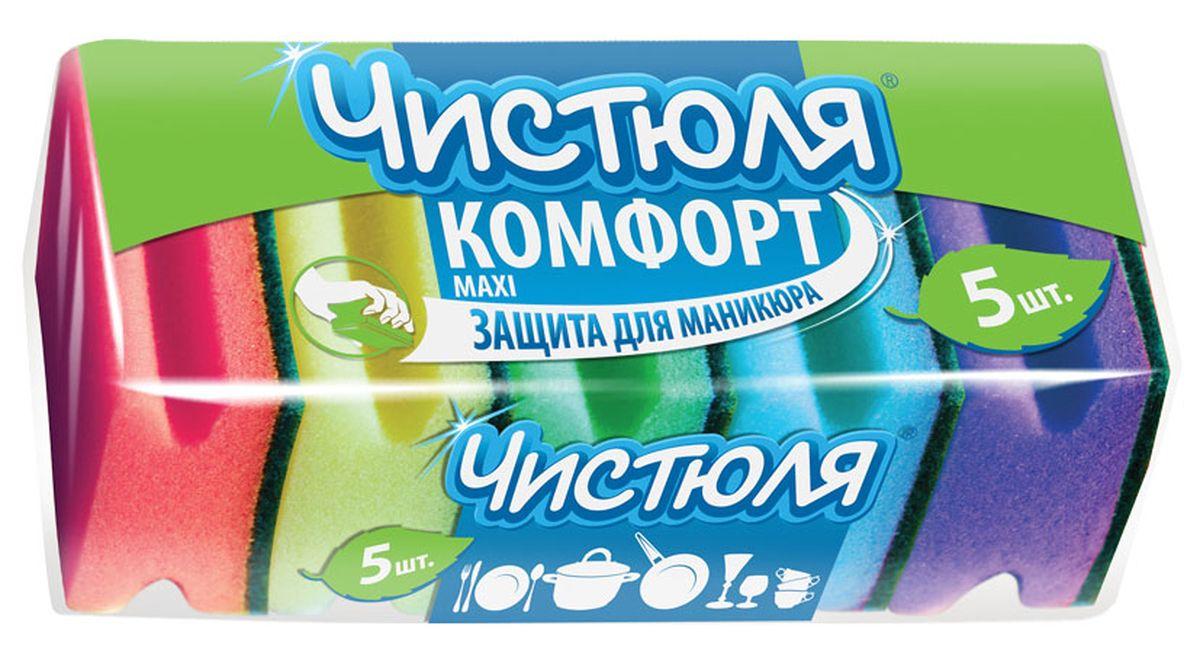 Губка для мытья посуды Чистюля Комфорт, с абразивным слоем, цвет: мультиколор, 65 х 85 х 43 см, 5 штП0303Губка с фаской для удобства захвата и для защиты маникюра. Качественный жесткий абразив. Губка сохраняет хорошую форму в течение всего срока службы.