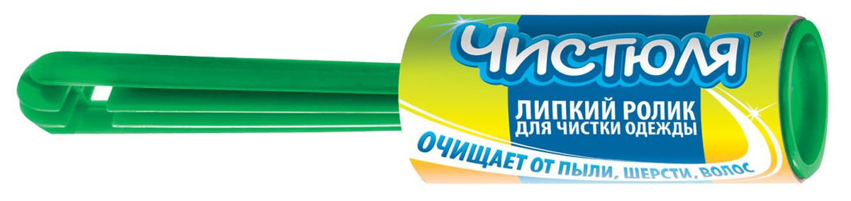 Ролик для чистки одежды Чистюля, цвет: зеленый, 12 листовУД001Ролик Чистюля, изготовленный из пластика и бумаги с клеевым слоем, предназначен для удаления пыли, волос, ворсинок, шерсти животных с любых видов тканей. Удобная ручка выполнена из качественного пластика. Когда намотка на ролике закончится, ручку не выкидывайте, а замените на сменный блок.Размер ролика: 4 х 4 х 20,5 см. Количество слоев: 12. Ширина липкой ленты: 10 см.