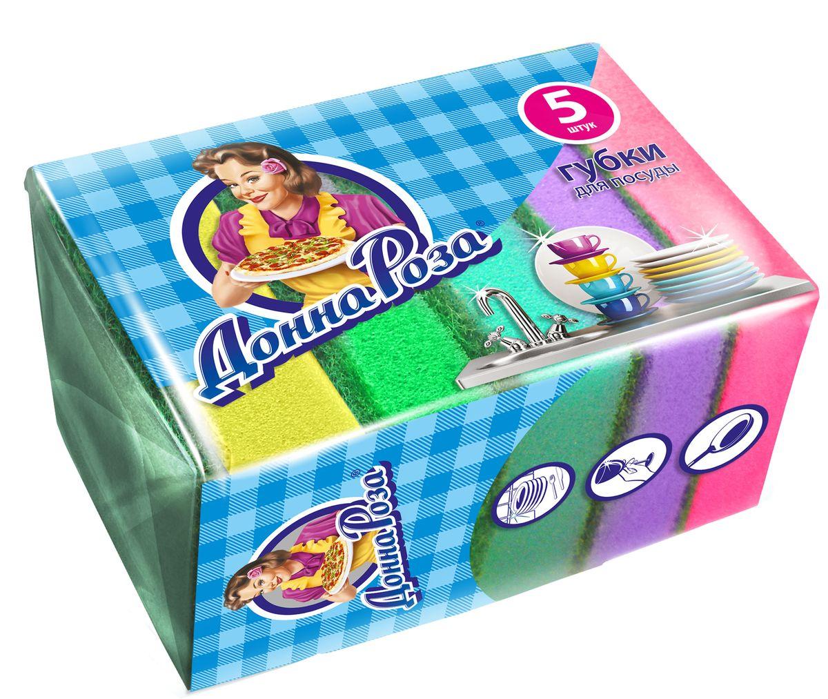 Губка для мытья посуды Донна Роза Роза, 5 шт салфетка для уборки донна роза универсальная цвет розовый