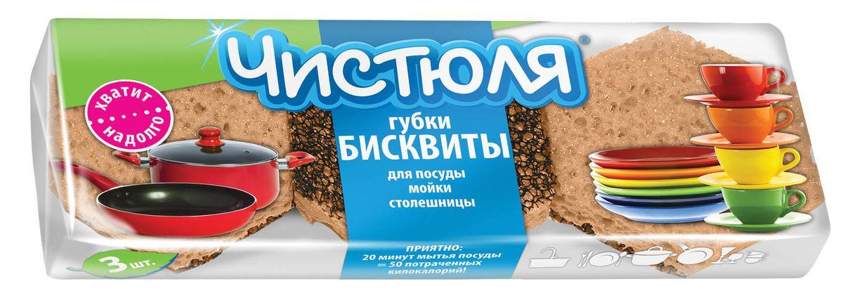 Губка для мытья посуды Чистюля Бисквит, 92 х 80 х 29 мм, 3 штП0312Губка для мытья посуды Чистюля Бисквит идеальна для антипригарных покрытий: черный чистящий слой – ретикулированный (сетчатый) поролон -деликатно очищает, не травмируя поверхность.За счет основного слоя из специального бисквитного крупнопористого поролона поверхности легко промываются от жира, пены, муки, молочных пенок и быстро сохнут.