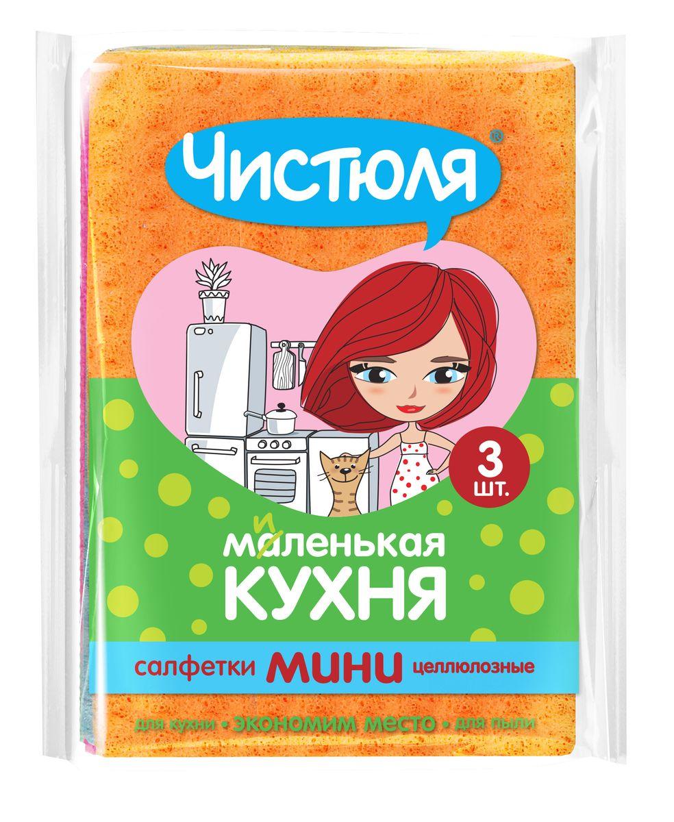 Салфетка для уборки Чистюля Маленькая кухня. Мини, цвет: оранжевый, розовый, 10 х 15 см, 3 штС1303Салфетка для уборки Чистюля Маленькая кухня. Мини, выполненная из высококачественной целлюлозы, не занимают много места, так как имеет небольшой размер. Она идеально подходит для мытья любых поверхностей в доме. Не оставляет мокрых следов: вытирает насухо. Отлично справляется с пылью. Высохшие салфетки при увлажнении снова становятся мягкими.В комплекте входят 3 салфетки.
