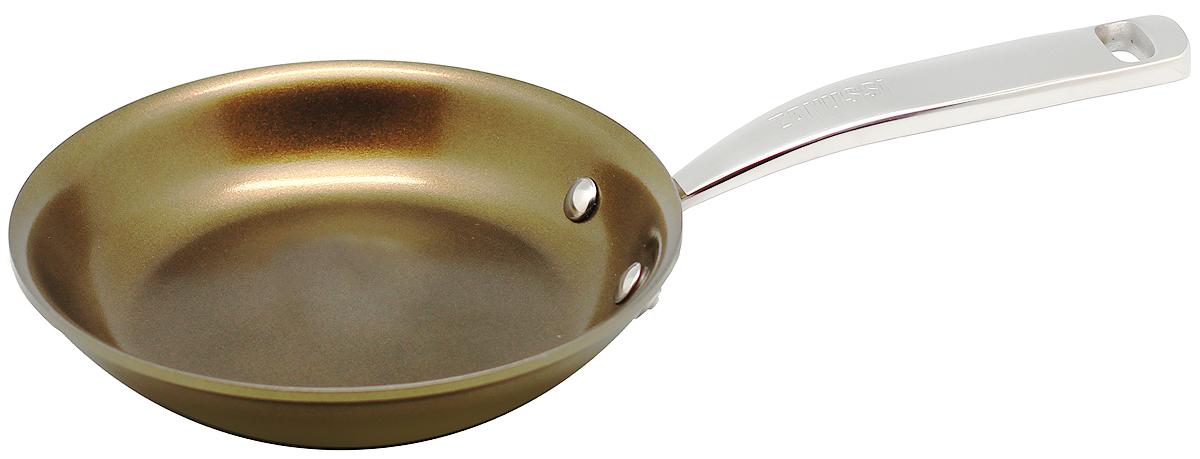 Сковорода Zanussi Capri, цвет: шампань, диаметр 20 см. ZCF33231DF