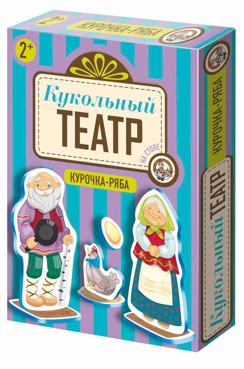 Кукольный театр на столе Курочка-Ряба кукольный театр на столе десятое королевство колобок