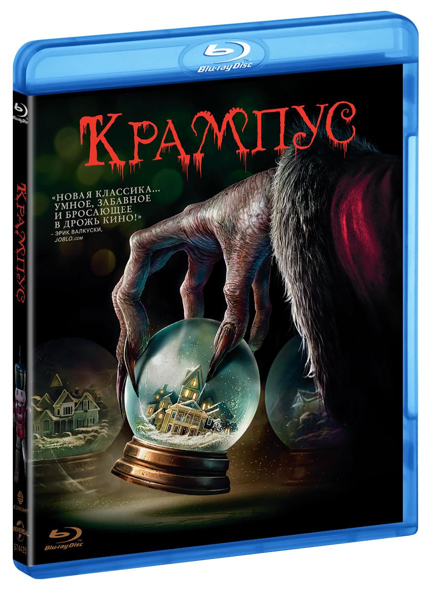 Крампус (Blu-ray)