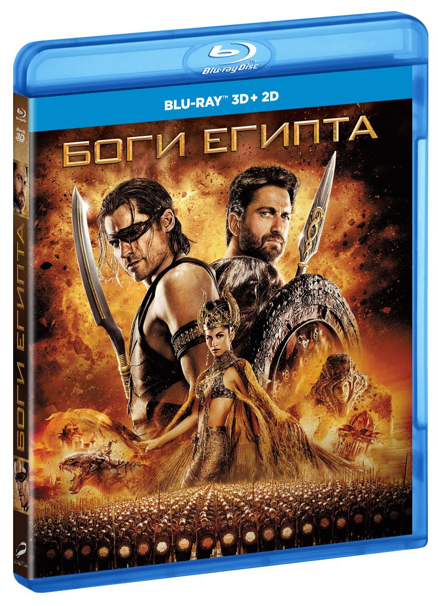 Боги Египта 3D и 2D (Blu-ray) николай андреев атака тьмы