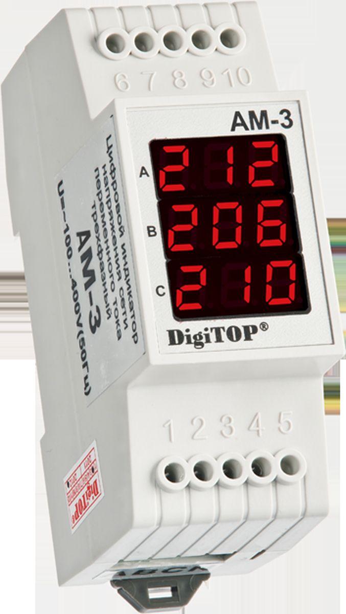 Амперметр DigiTOP АМ-300000000222Цифровой индикатор тока прямого включения. Диапазон измерения от 1 до 63 ампер. Предназначен для измерения переменного тока частотой 50(±1)Гц в трехфазной сети.