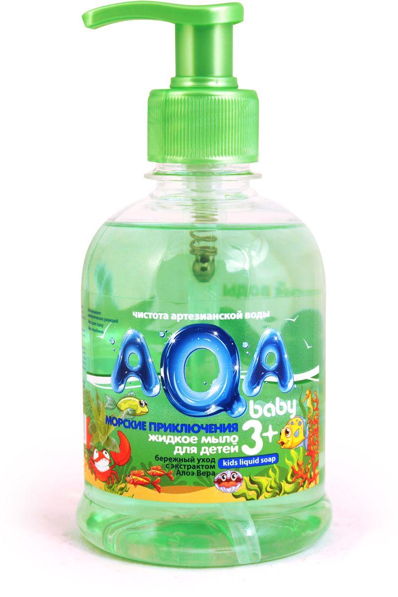 AQA baby Мыло жидкое Морские приключения 300 мл aqa baby жидкое мыло янтарная лагуна aqa baby