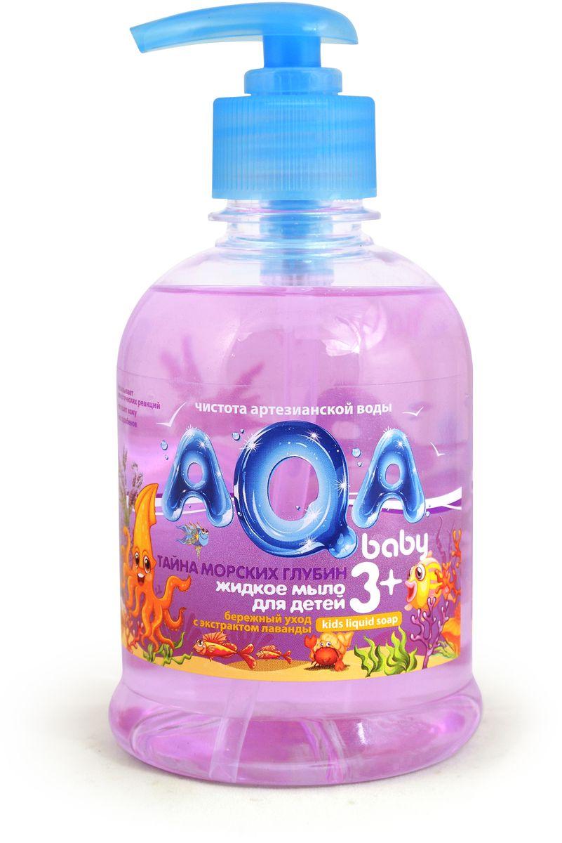 AQA baby Мыло жидкое Тайна морских глубин 300 мл02011202Жидкое мыло для детей Тайна морских глубин для ежедневной гигиены, сделано на основе воды из артезианского источника.Не сушит кожу, гипоаллергенно, с экстрактом лаванды.Без парабенов.Товар сертифицирован.