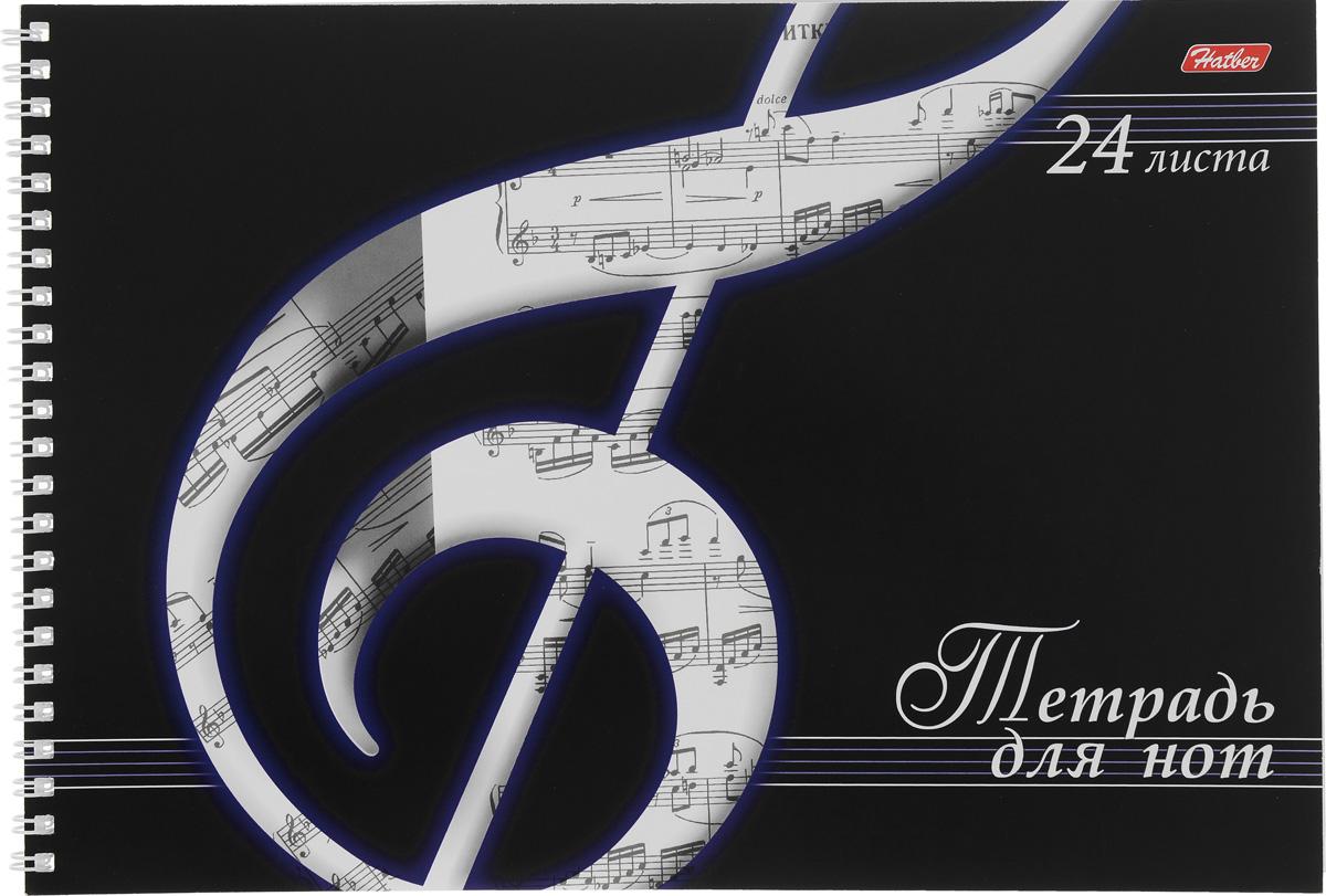 Hatber Тетрадь для нот Скрипичный ключ 24 листа24ТдН4сп_03494Тетрадь для нот Hatber Скрипичный ключ - отличный помощник в обучении музыке. Тетрадь содержит 24 листа белой офсетной бумаги с нотными станами. Также имеется справочная информация о нотах на внутренней стороне обложки. Обложка изготовлена из картона, защищающего бумагу от деформации, и оформлена изображением музыкального скрипичного ключа. С помощью тетради для нот Hatber Скрипичный ключ ваш ребенок без труда сможет не только выучить названия нот, но и запомнить их расположение на линиях нотного стана.